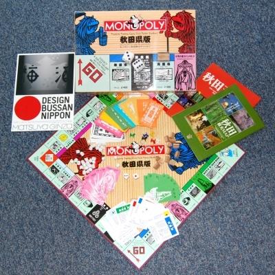 秋田の新物産として「デザイン物産展ニッポン」に選出された「モノポリー秋田県版」(通称ウゴポリー)