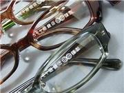秋田の眼鏡店が初のオリジナルフレーム-伊製素材で国産にこだわり