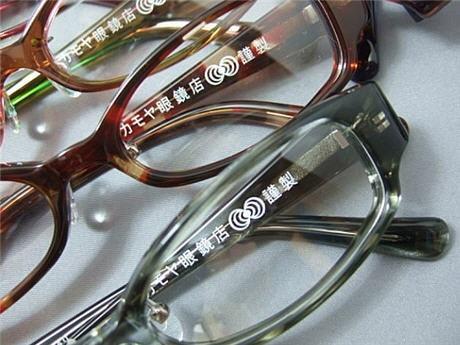 イタリア製アセテート生地にと国産ハンドメードにこだわったメガネ・フレーム。「カモヤ眼鏡店謹製」の刻印も