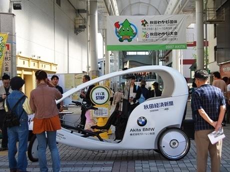 2007年9月に秋田市中心部を初めて試験走行した「ベロタクシー」。「新デザインで運営する」(同委員会の武内さん)