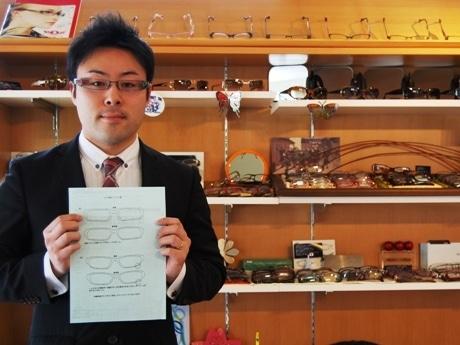 「世界でひとつの眼鏡を手作りで国産することにこだわった」と話す店長の加茂谷さん