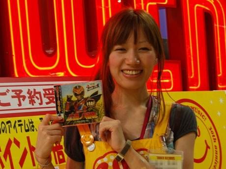 「超神ネイガー」新作CDと「タワーレコード秋田店」スタッフ