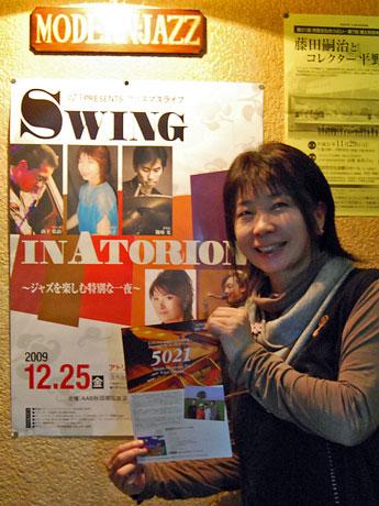 新作「5021」をリリースするジャズピアニスト・早川泰子さん。秋田市のジャズバー「5 spot(ファイブスポット)」で