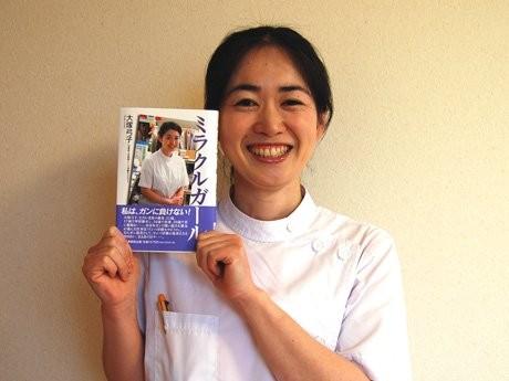「ミラクルガール」(無明舎)を出版した「リンパ浮腫セラピスト(医療リンパドレナージセラピスト)」の大塚弓子さん