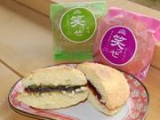 「和風ブッセ」で地元スポーツ振興支援-秋田の老舗菓子店が新商品