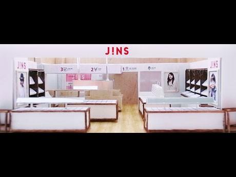 東北初出店となるアイウエアショップ「JINS(ジンズ)秋田アルス店」