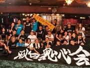 若手メーンの在京秋田県人会「秋田魂心会」、新宿で秋田の魅力PR