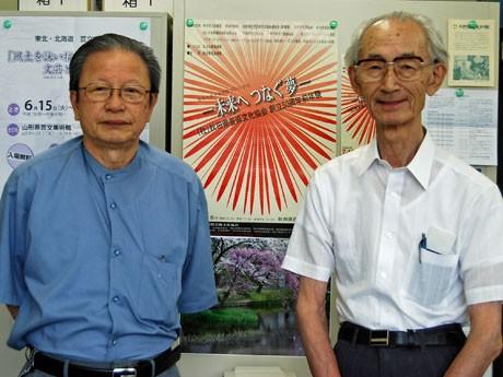秋田県芸術文化協会会長の齋藤博さん(右)と副会長の青木隆吉さん