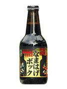 秋田の地ビール「なまはげボック」、ビアフェス横浜で神奈川県知事賞受賞