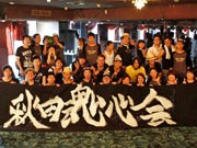 在京秋田県人イベント、今年も開催へ-東京・渋谷のボウリング場で