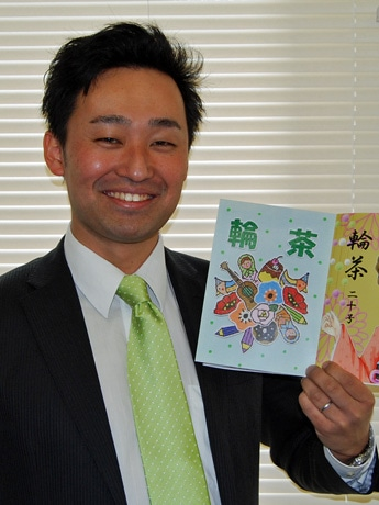 フリー誌「輪茶(わっちゃ)」を発行する秋田市在住の会社員・石岡大輔さん