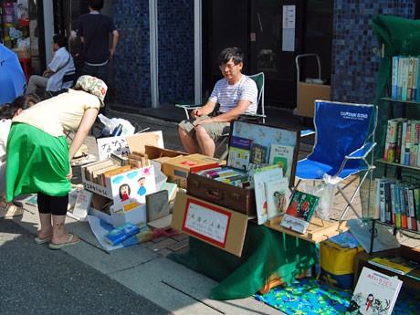 読書ファンの交流イベント「秋田 Book Boat(ブックボート)」の様子(昨年)
