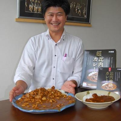 「超・比内地鶏カレー」を開発した秋田味商(潟上市)の工藤真史社長