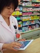 秋田の薬局、iPad200台導入-系列33店舗でサービス向上目指す