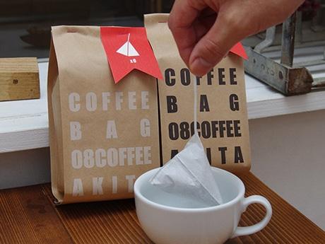 秋田市のコーヒー豆専門店が発売した「コーヒーバッグ」