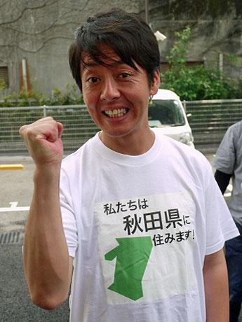 秋田市を拠点に芸能活動に取り組む落語家の桂三若さん