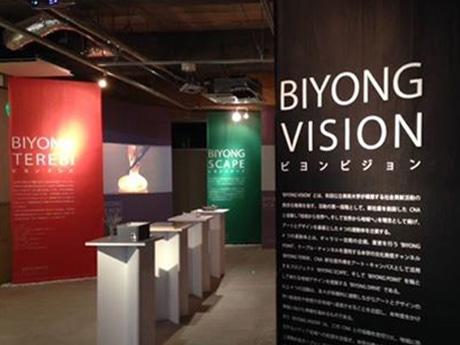 「秋田ケーブルテレビ」新社屋に設けられたギャラリースペース
