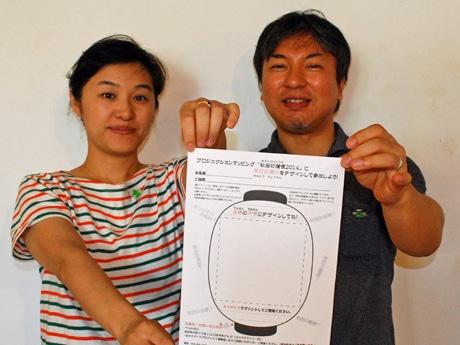デザイン案の応募を呼び掛ける「ゼロニウム」の伊藤茂之社長(右)と黒川匡子さん