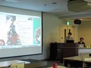 秋田で「ICT活用セミナー」-秋田南法人会が企画
