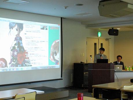 秋田南法人会が企画した「ICT(情報通信技術)活用セミナー」会場の様子