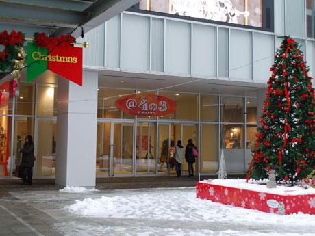 秋田市中心市街地の複合エリア「エリアなかいち」にリニューアルオープンした商業施設「@4の3(あっとよんのさん)」
