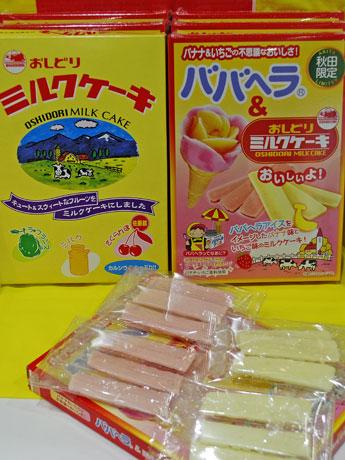 秋田と山形の企業がコラボ開発した「ババヘラ&おしどりミルクケーキ」(写真右)