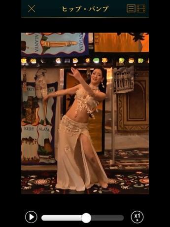 「taeのベリーダンスレッスン」の一画面