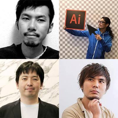 (左上から時計回りに)「サイバーエージェント」の水野隼登さん、「まぼろし」の松田直樹さん、「ツクルバ」の谷拓樹さん、「よつばデザイン」の後藤賢司さん