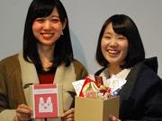 女子大生2人が秋田銘菓をPR バレンタインに合わせ都内居酒屋で