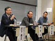 秋田美大で「芸術文化活動評価」シンポ 「アートの自立」題材に