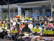 秋田発の活性化イベント「商店街スゴロク」、首都圏でも