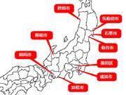 秋田で「市民が作る音楽祭ネットワーク」会合開催へ