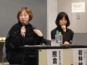 秋田美大でシンポ「文化事業の評価基準」 東京芸大教授らゲストに