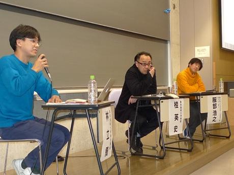 秋田公立美術大学で開かれたシンポジウム会場の様子