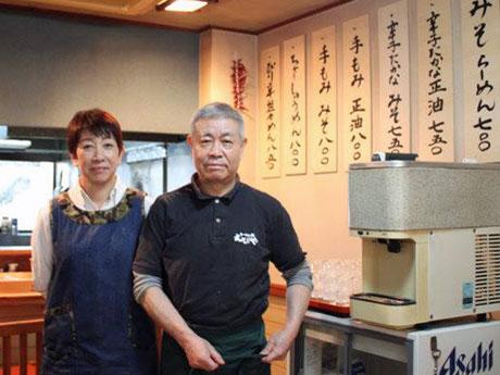 22年間、秋田市民に親しまれた「らーめん処えびや」店主の斎藤清美さん(右)と奥様