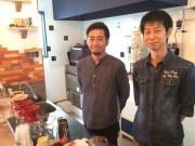 秋田・教員試験に11年落ち続けた男性がカフェ開業 技術科の腕生かし