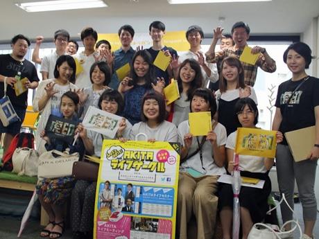 秋田市内のウェブ制作会社で行われたUターン支援イベントの参加者