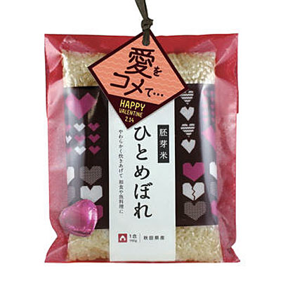 秋田で贈答向け「バレンタイン米」 品種は県産「ひとめぼれ」