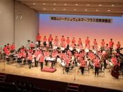 秋田の吹奏楽団が10周年で記念演奏会 市内4中学吹奏楽部ゲストに