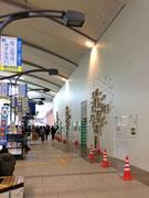 秋田駅中央改札前に「駅そば」復活へ ブランド豚・野菜のトッピングも
