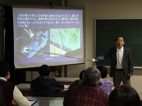 秋田大学で「ガンダム×天体物理」講演 アニメの設定の裏にある物理的根拠