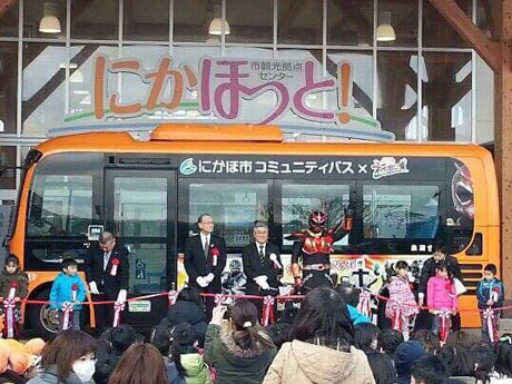 秋田・にかほで「超神ネイガー」バス発車 車内アナウンス音声も