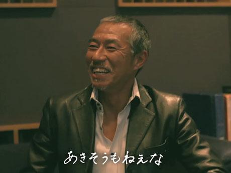 秋田県のPR動画テーマソング「あきない歌」を歌う俳優の柳葉敏郎さん