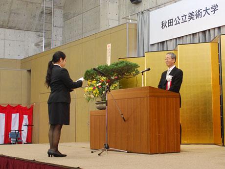 秋田公立美術大学入学式で霜鳥秋則学長にあいさつする新入学生