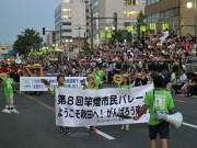 秋田の「市民パレード」、夏祭りに合わせ今年も 参加者募集