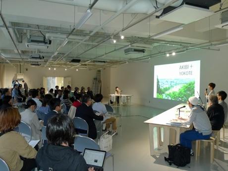 「AKIBI plus 2017」のキックオフイベント「アキビプラストーク」会場