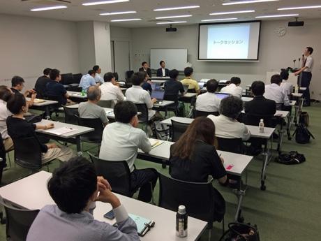 「オープンデータ」がテーマの勉強会「秋田中年会議所・公開会議」