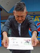 秋田の人気ラジオパーソナリティーが営業部に転属 「名刺交換」で県内縦断へ