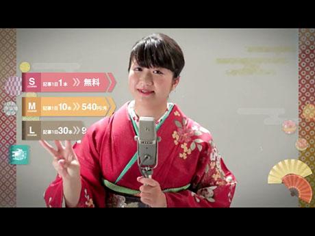 「秋田魁新報」新サービスを女性新聞記者が演歌でアピールするテレビCMの一コマ