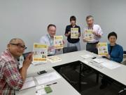 秋田で「アグリビジネス」セミナー 地域食材の専門家招き創業支援